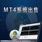 武汉MT4搭建一站式服务专业MT4搭建